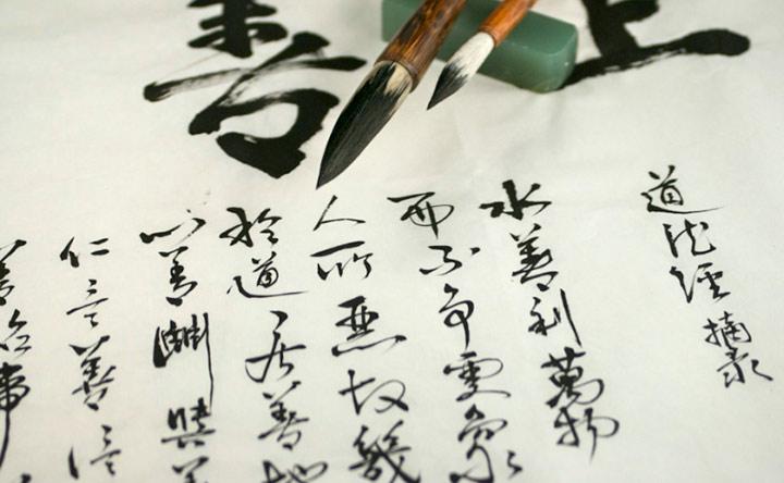 Un antico inchiostro cinese potrebbe essere la chiave di svolta contro i tumori